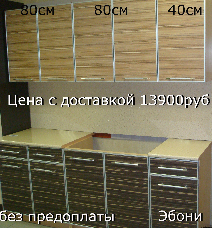 Холодильники  купить холодильник цены отзывы Каталог